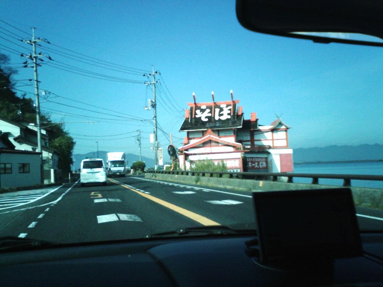 宍道湖湖畔