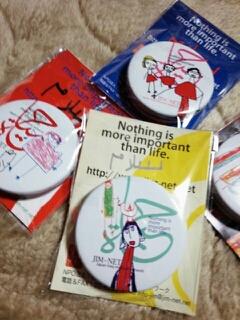 JIM-NETのチョコ募金、子どもたちのイラスト缶