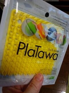 PlaTawa(プラタワ)のブラシ