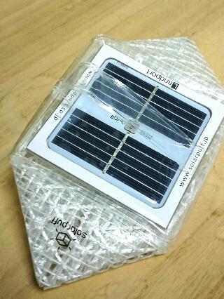 折り畳みソーラー式エコライト solar puff
