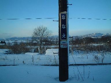 七飯駅ホーム