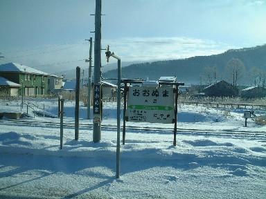 大沼駅ホーム