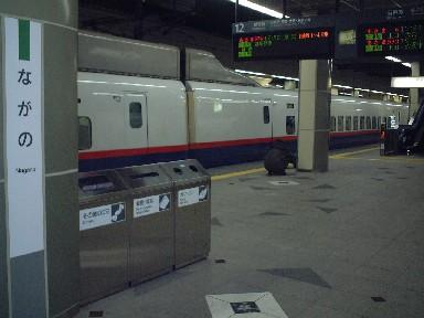 長野駅ホーム