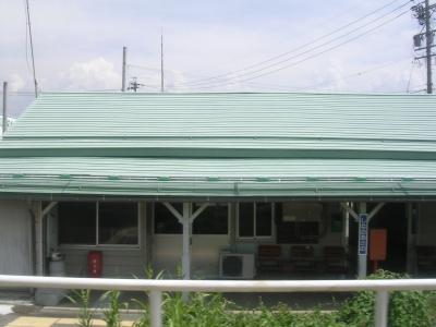 信濃浅野駅