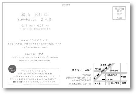 tizuru201302.jpg