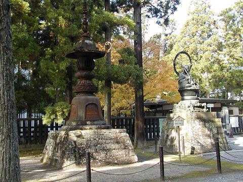 瑞巌寺の入口