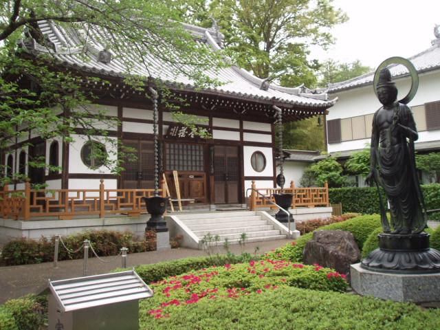 三鷹禅林寺