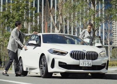 BMW Premium Selection.png