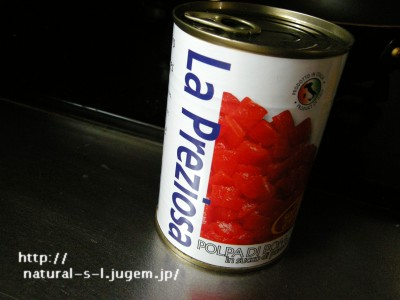 カルディのダイストマト缶