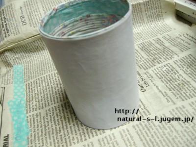空き缶リメイク