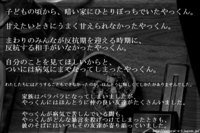 http://natural-s-l.jugem.jp/  4