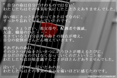 http://natural-s-l.jugem.jp/  8