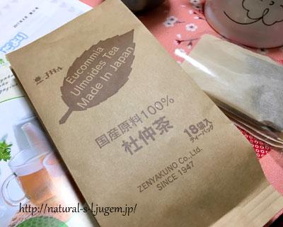森下薬農園さんの杜仲茶