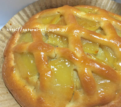 焼きたてポテトアップルパイ