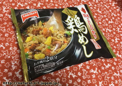 米・出汁・具材にこだわった本格「鶏めし」