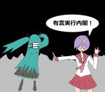 有言実行ゲーム(ルザラ氏リスペクトイラスト)