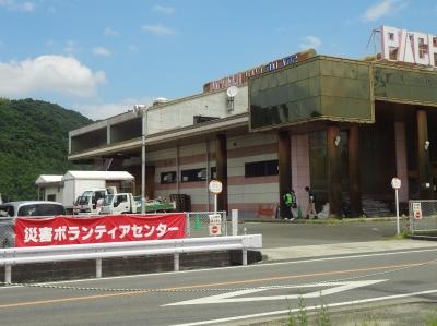 朝倉市災害ボランティアセンター