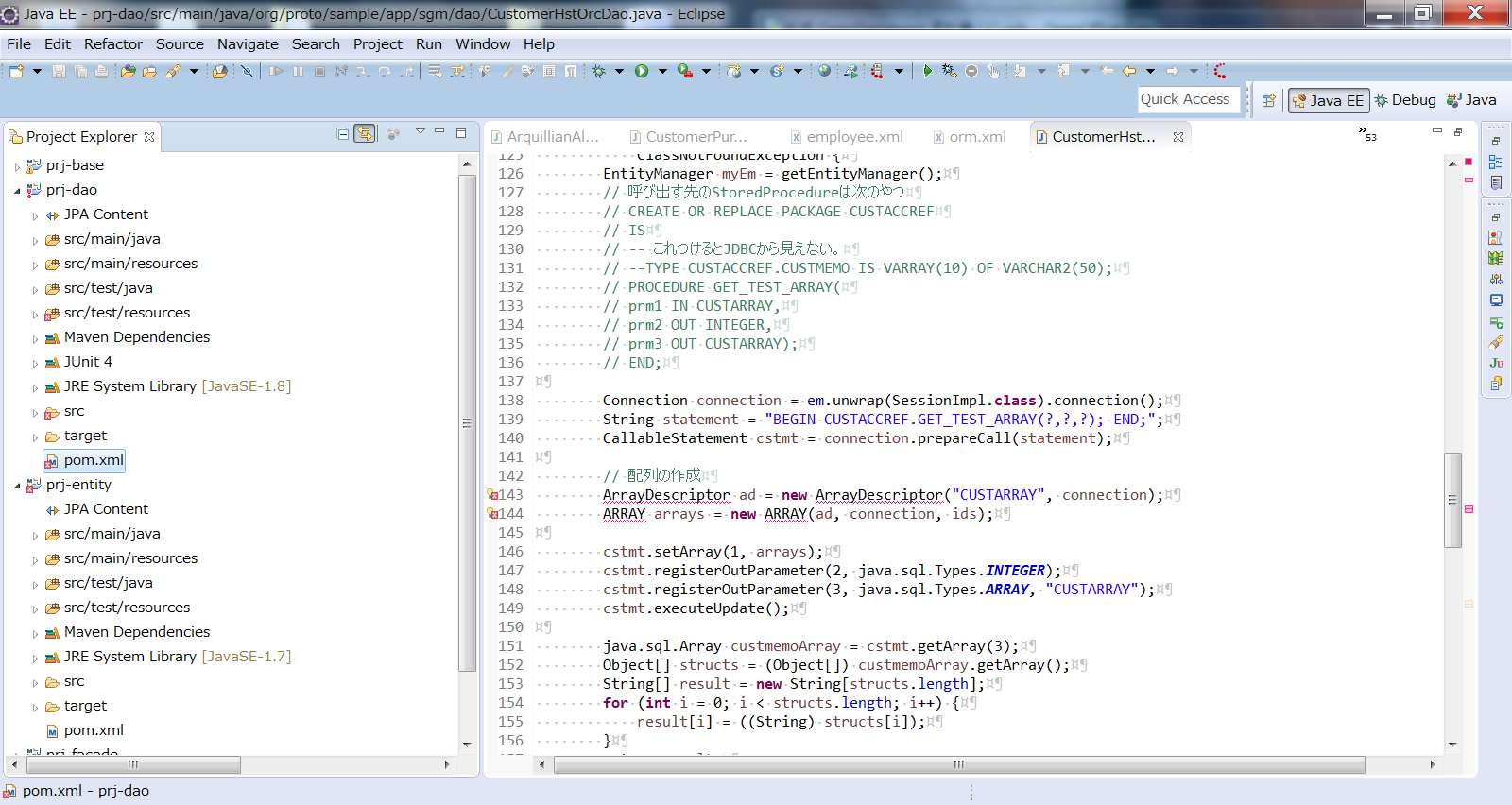 Eclipseでodbc6 jarを設定し、ArrayDescriptorを使用できるよう