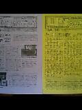20060302_18473.jpg