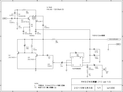 Tv, Video & Audio Original Service-manual Für Sony Tc-134 Sd