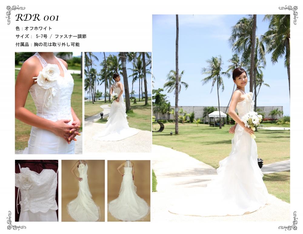 cebu wedding gowns