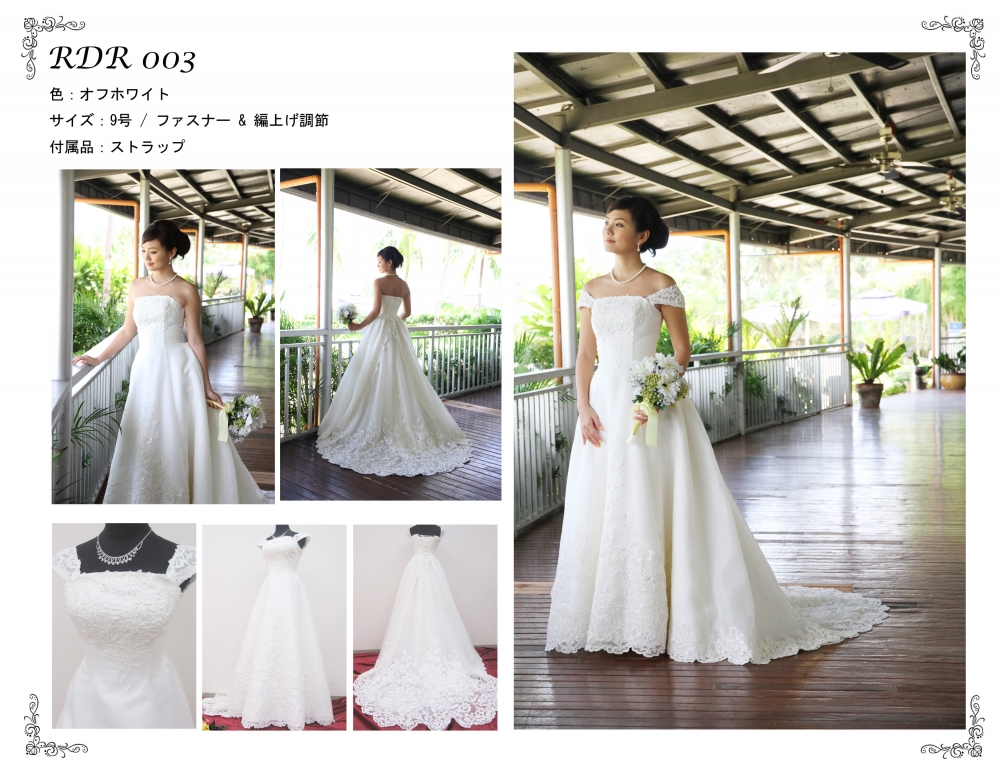 cebu wedding gowns