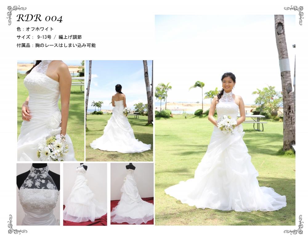 cebu weddingdress