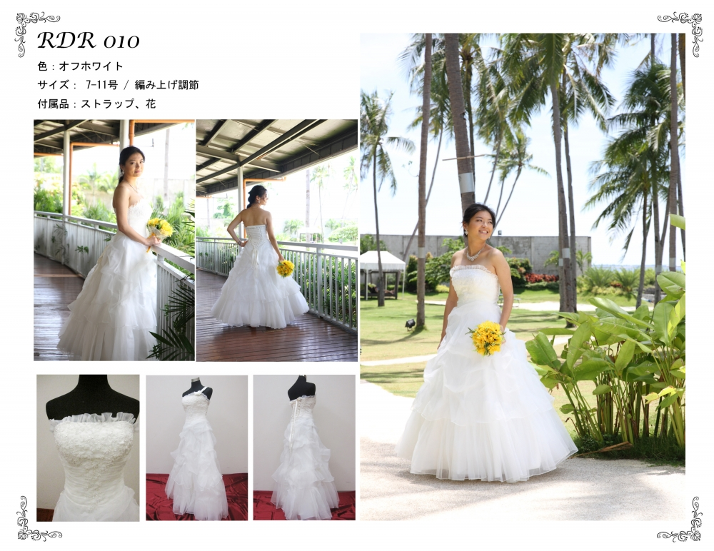cebu bridal gowns