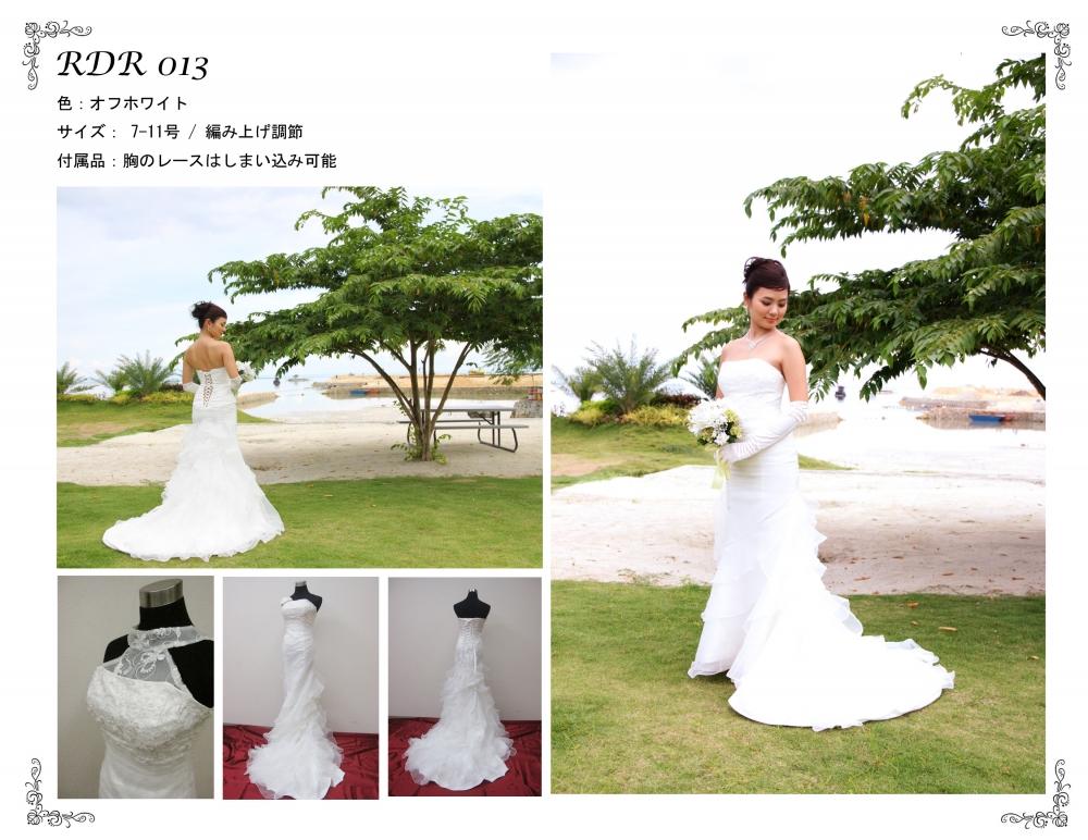 cebu wedding dress