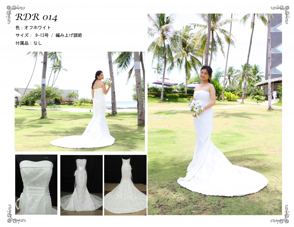 cebu wedding gown