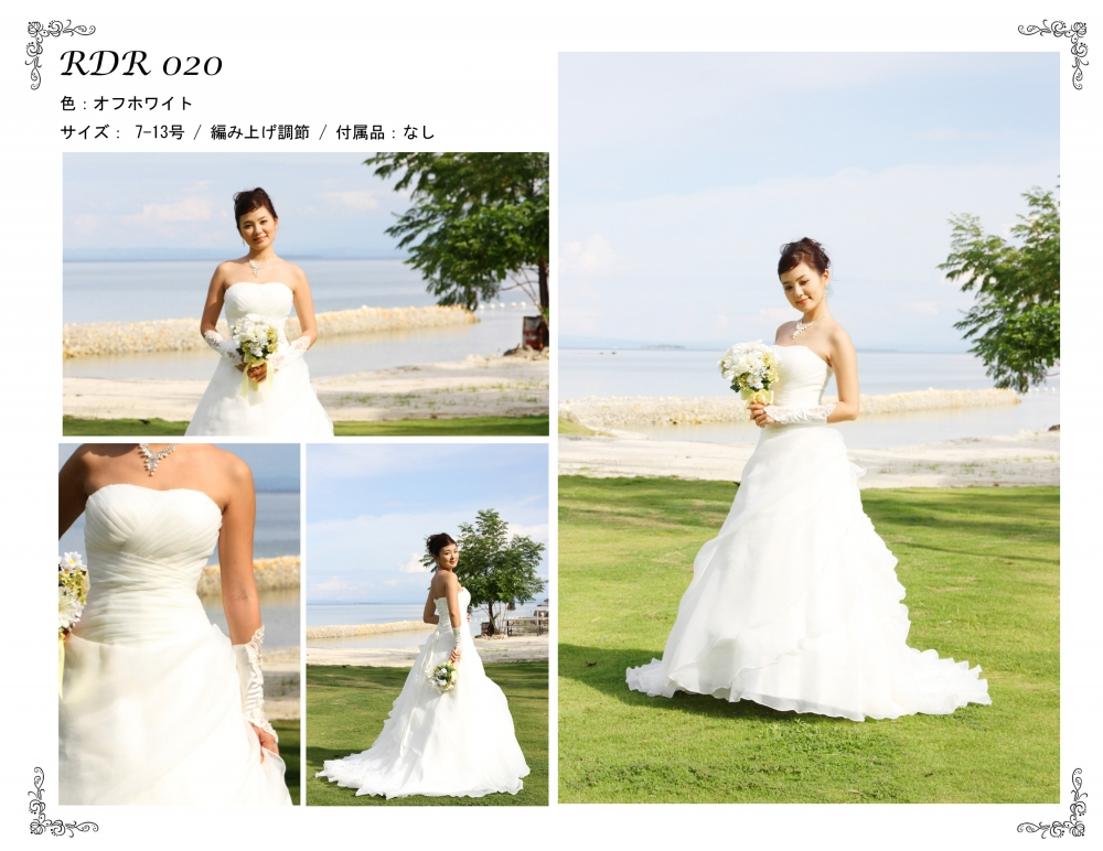 cebu wedding dress