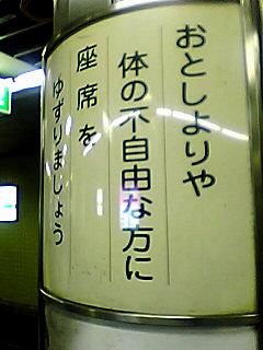 20070310_300097.jpg