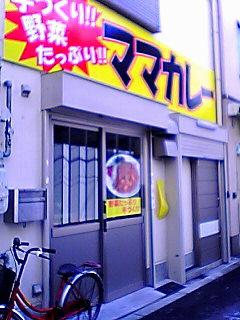 20070311_300373.jpg