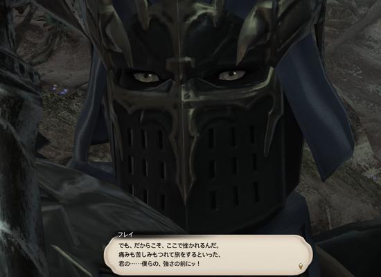 近況&暗黒騎士70クエ(ネタバレ...