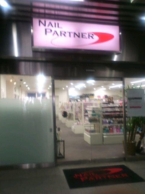 ネイルパートナー新宿