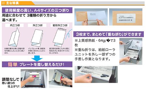 ハート 折り紙:紙 封筒 折り方-divulgando.net