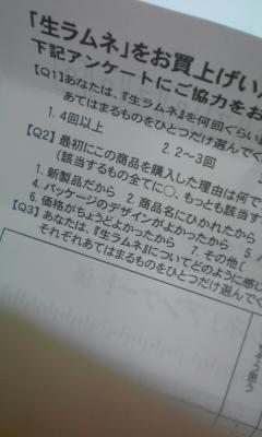 100420_2056~01.jpg