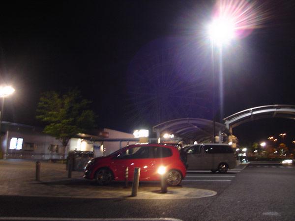 drive_01