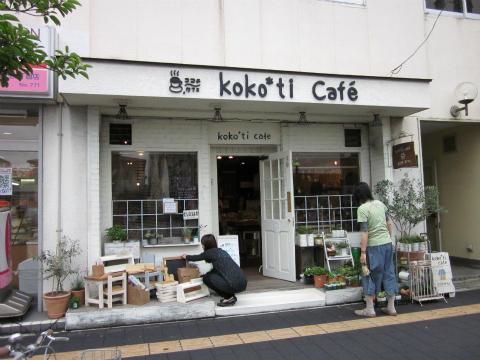ココチカフェ 一日雑貨屋さん