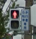 日本の信号