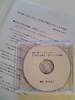 DVD商品