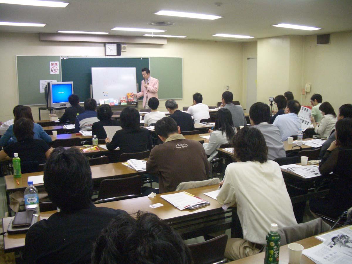 唐沢先生セミナー