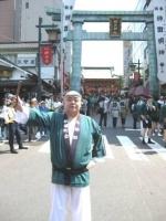 神田祭2009-三波伸一