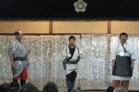 三波伸介一門会 2009/6/28 赤城山 三波伸一&ホームラン