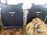 たま電車の座席