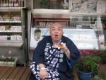 神崎にてコロッケを食す