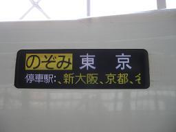 2008052102