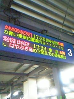 DVC00008_M.jpg