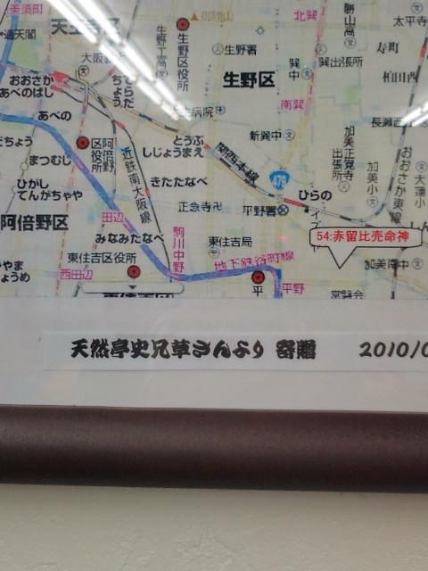 20101030113018.jpg