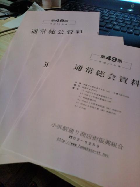 20110524164921.jpg